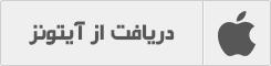 کانال رسمی «فرهنگسرا» در بیسفون افتتاح شد
