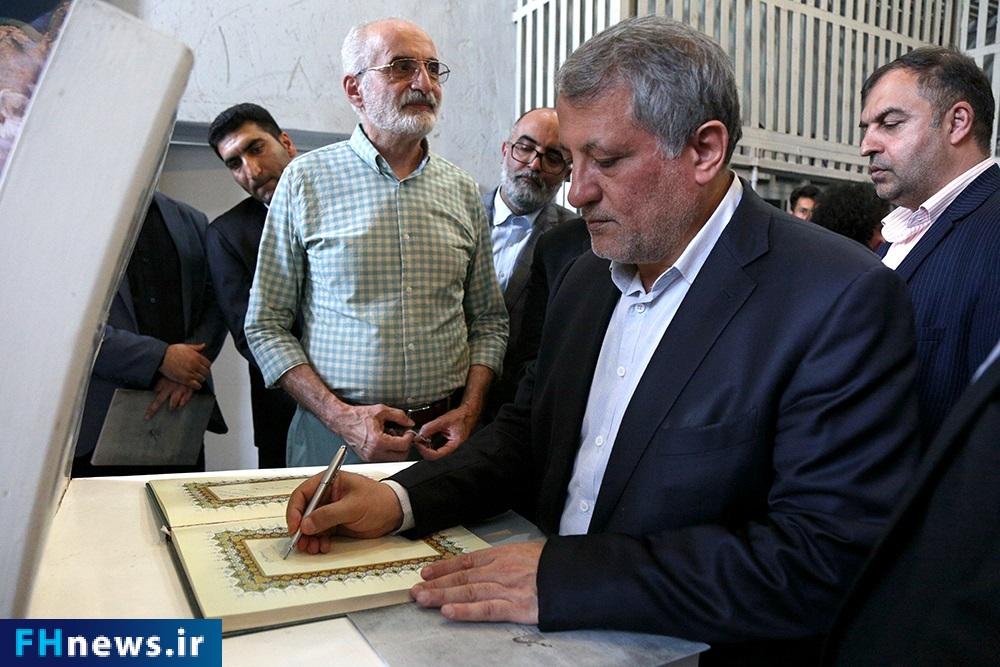 گزارش تصویری / بازدید رئیس شورای اسلامی شهر تهران از باغ موزه قصر
