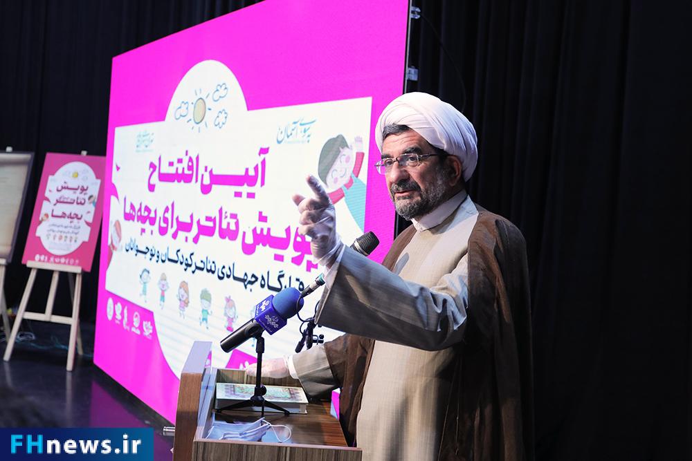 قرارگاه جهادی تئاتر کودک و نوجوان در پریس تئاتر تهران افتتاح شد