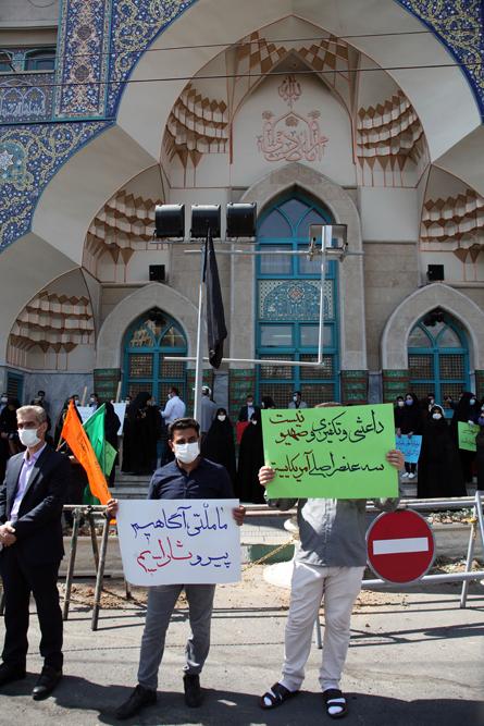 Tahran halkının Kudüs'te Arap yöneticiler ile işgalci rejim arasındaki ilişkilerin normalleşmesini kınayan protesto mitingi