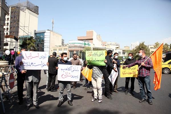 Tahranlı protestocular, Arap yöneticiler ile Kudüs'teki işgalci rejim arasındaki ilişkilerin normalleşmesini kınamayı protesto ettiler + Görüntüler